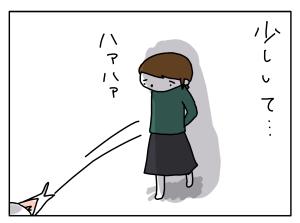20170116_04