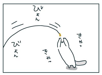 20190330_01
