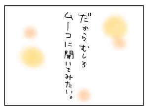 20160806_05