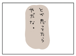 20161219_08