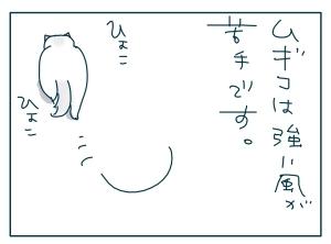 猫と一緒-20090928_02