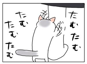 20170116_07