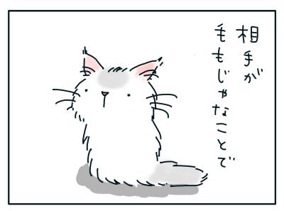 20180926_02