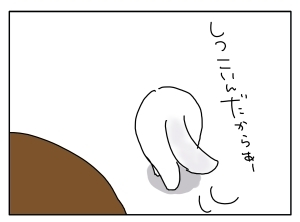 猫と一緒-20100816_11