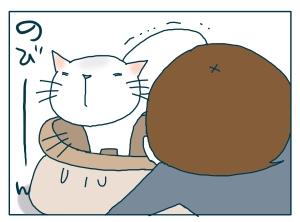 猫と一緒-20090525_12