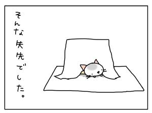 20170421_04