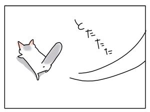 20161031_09