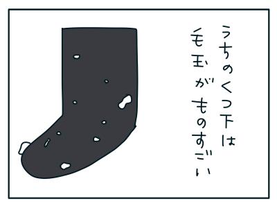 20190123_02
