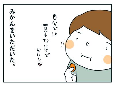 20190919_01