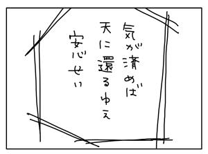 20180320_10
