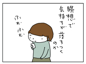 20180405_01