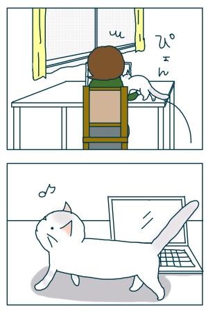 猫と一緒-20090119-01