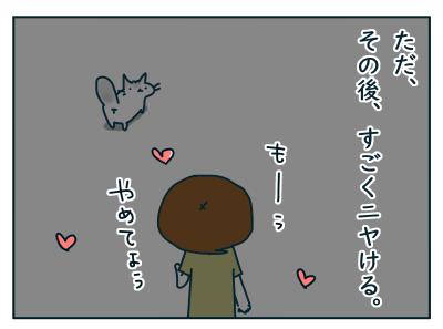20190722_04