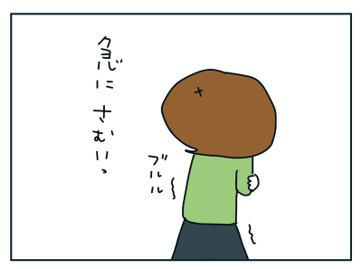 20191014_01
