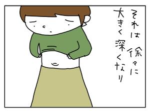 20180320_03