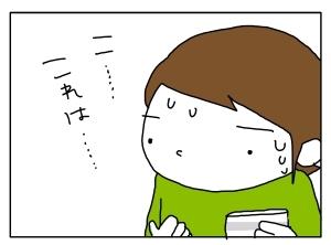 20150217_02