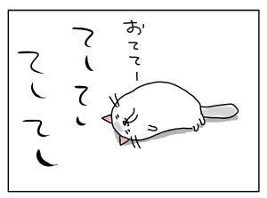 20180411_03