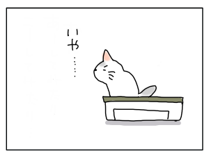 20180117_05