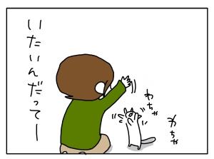 20161023_02