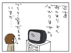猫と一緒-20100529_02