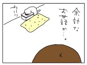 猫と一緒-20100213_13