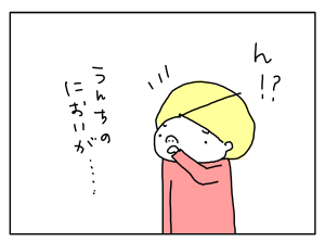 20171223_03