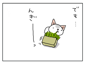 20170618_03