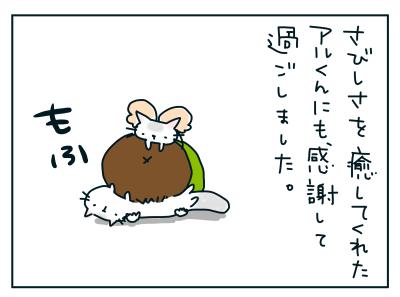 20190324_09