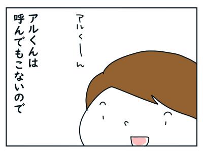 20200112_01