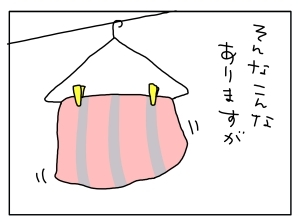 20150630_09