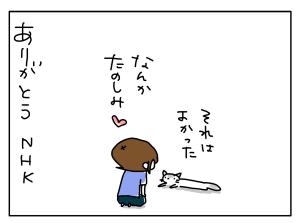 20170823_07