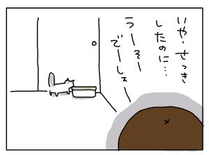 20170927_03