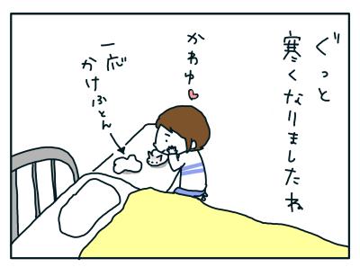 20180929_03
