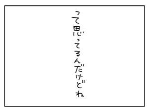20150713_04
