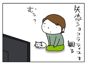 20140305_01