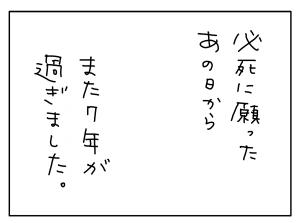20170424_09
