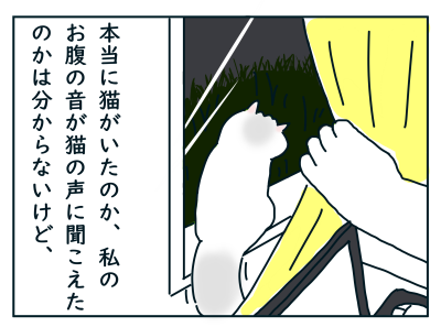 20190728_05