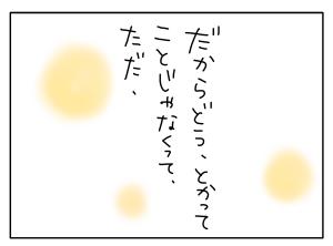 20150520_13