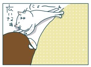 猫と一緒-20090519_20