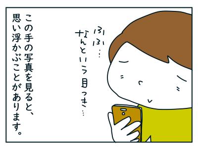 20190818_02