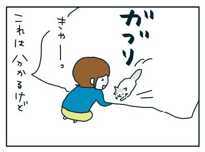 20190522_03