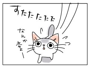 20170810_04