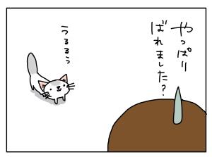 20170609_05