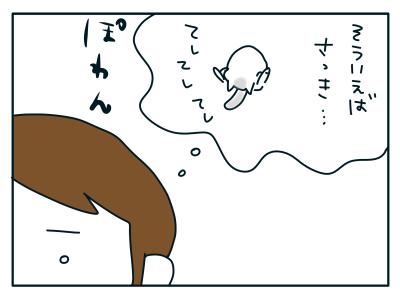 20190131_03