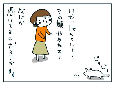20190126_05