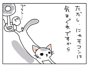 20160925_06