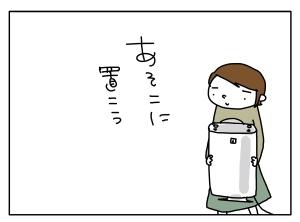 猫と一緒-20110620_01