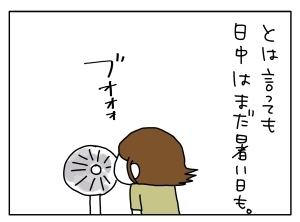 20141014_02