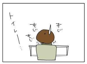 猫と一緒-20110124_03
