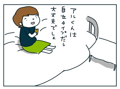 20190814_04